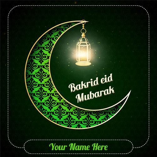 happy bakra eid mubarak 2020 greeting card with name